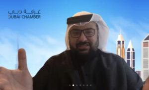 Dubai Chamber- Umer
